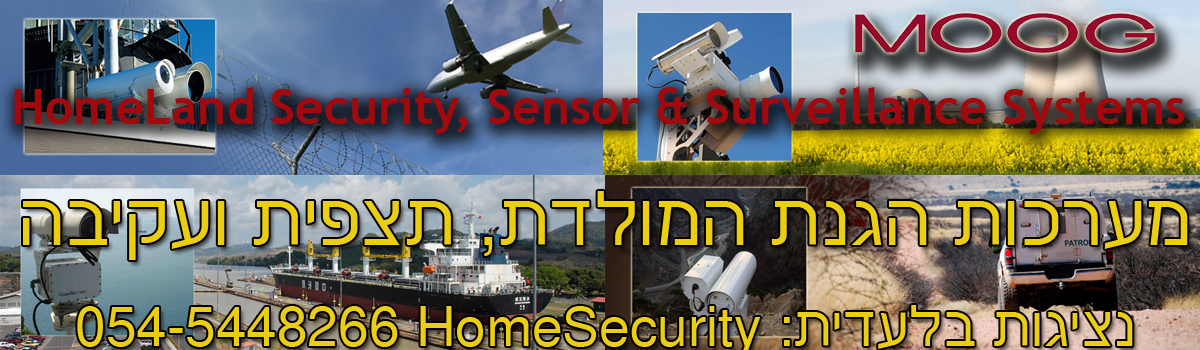 Moog Israel HomeLand Security, Sensor & surveillance systems